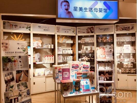 星美新零售模式升级,母婴生活馆全新进驻