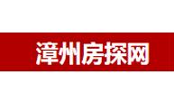 漳州房探网